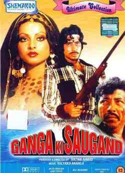 Ganga Ki Saugandh movie poster
