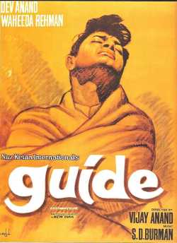 Guide movie poster