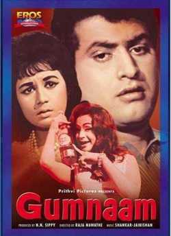 Gumnaam movie poster