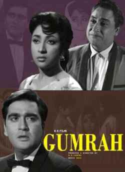 Gumrah movie poster