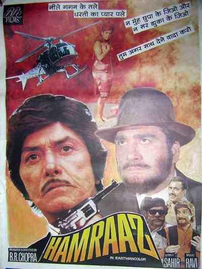 Hamraaz movie poster