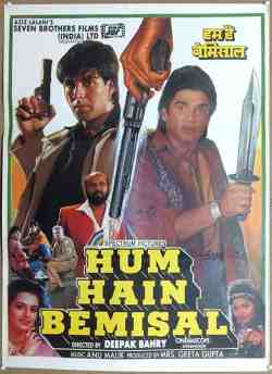 Hum Hain Bemisaal movie poster