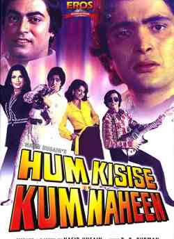 Hum Kisise Kum Nahin movie poster