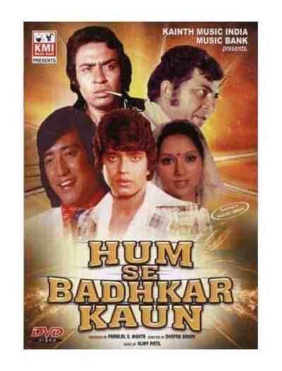 Hum Se Badkar Kaun movie poster
