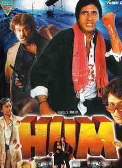 Hum movie poster