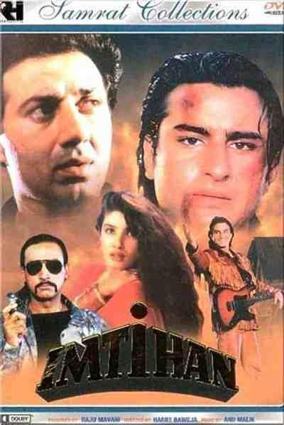 Imtihaan movie poster
