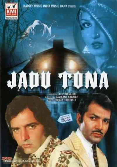 Jadu Tona movie poster