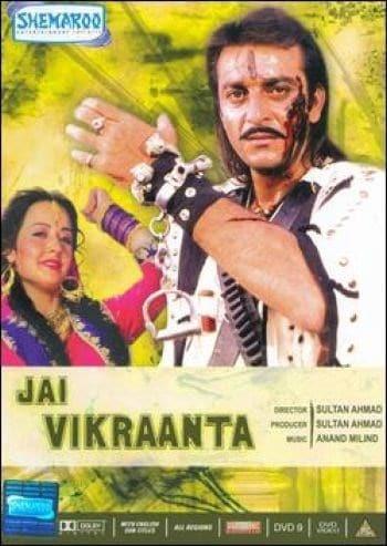 Jai Vikraanta movie poster