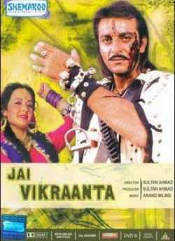 Jai Vikraanta movie poster