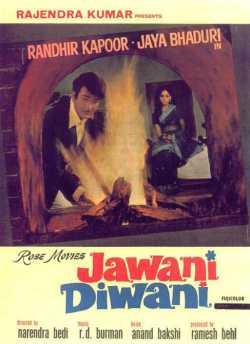 जवानी दीवानी movie poster