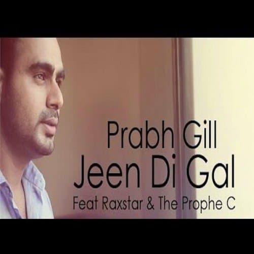 Jeen Di Gal album artwork