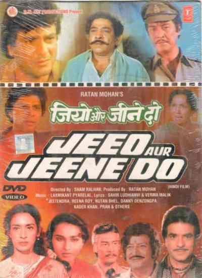 Jeeo Aur Jeene Do movie poster