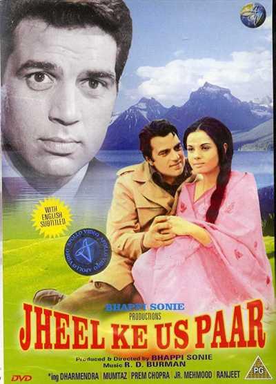 Jheel Ke Us Paar movie poster