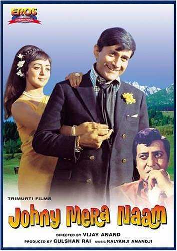 Johny Mera Naam movie poster
