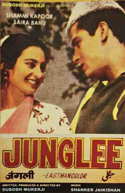 Junglee movie poster