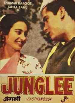जंगली movie poster