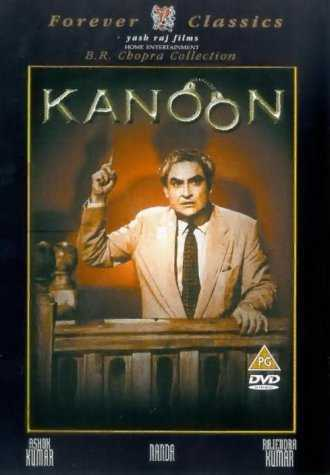 Kanoon movie poster