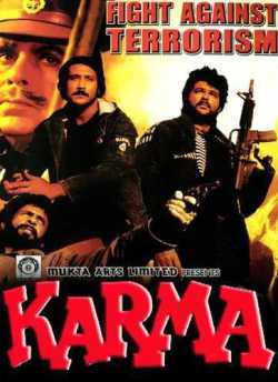 Karma movie poster