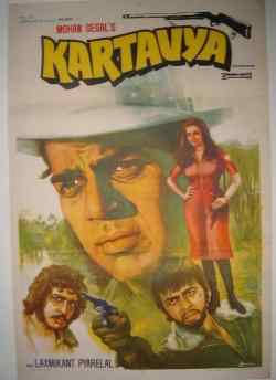 Kartavya movie poster