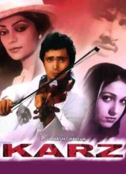 Karz movie poster