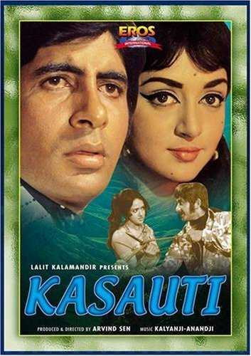 Kasauti movie poster