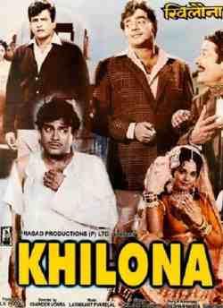 Khilona movie poster