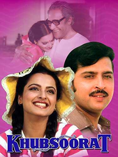 Khubsoorat movie poster