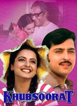 Khubsoorat movie poster