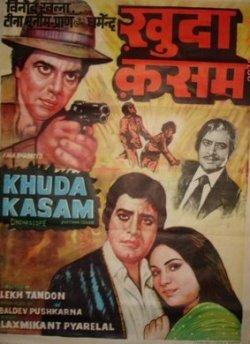 Khuda Kasam movie poster