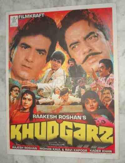 Khudgarz movie poster