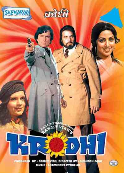 Krodhi movie poster