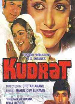 Kudrat movie poster