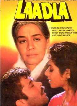 लाडला movie poster