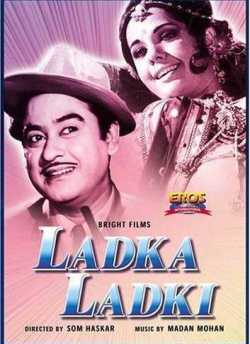 Ladka Ladki movie poster