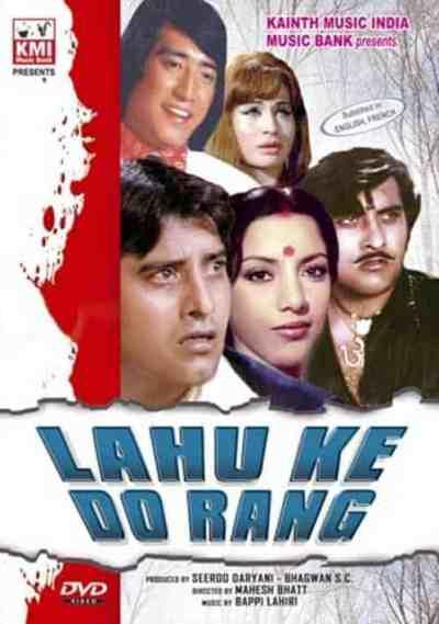 Lahu Ke Do Rang movie poster