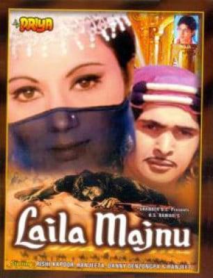 Laila Majnu movie poster