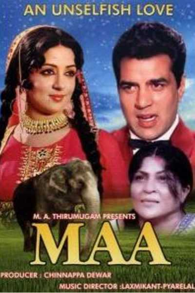 Maa movie poster