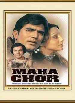 Maha Chor movie poster