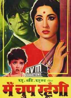 Main Chup Rahungi movie poster