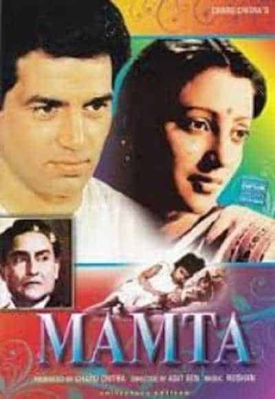 Mamta movie poster