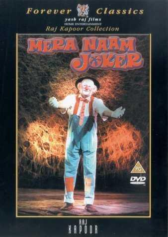 Mera Naam Joker movie poster
