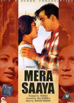 Mera Saaya movie poster