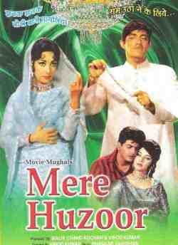 Mere Huzoor movie poster