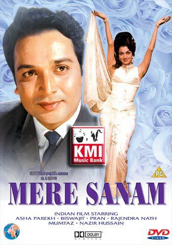 मेरे सनम movie poster