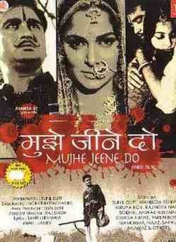 Mujhe Jeene Do movie poster