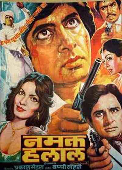 Namak Halaal movie poster