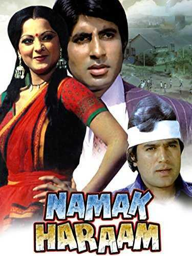 Namak Haraam movie poster