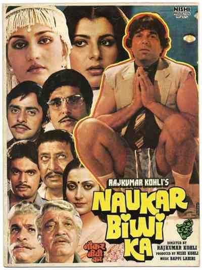 Naukar Biwi Ka movie poster