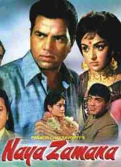 Naya Zamaana movie poster