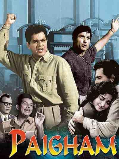 Paigham movie poster